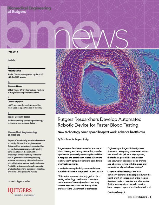 bme-newsletter_fall2018_cover.jpg